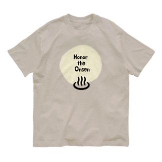 ブーさんとキリンの生活の温泉を称えよ(Honor the onsen) Organic Cotton T-Shirt