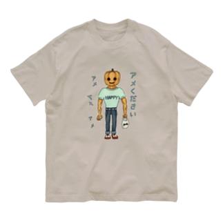 ハロウィン アメください ・改 Organic Cotton T-shirts