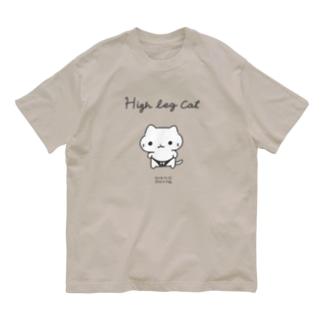 はいれぐキャット Organic Cotton T-Shirt