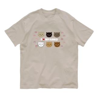 あい❤にゃんこ Organic Cotton T-Shirt