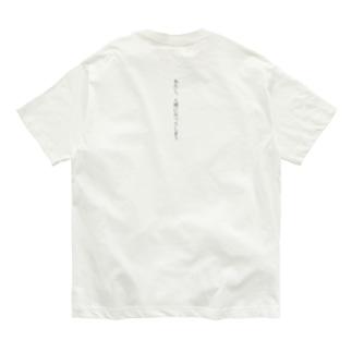 ATELIER SUIのmermaid. Organic Cotton T-shirts