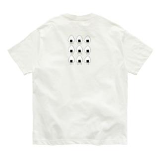 いっぱいおにぎり。 Organic Cotton T-shirts