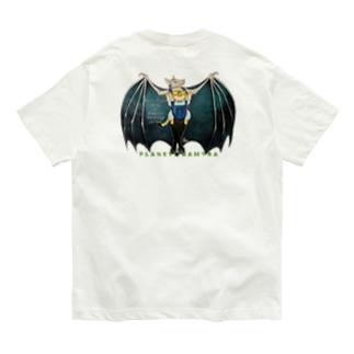 ワータイガーベビーと吸血鬼養父 Organic Cotton T-Shirt