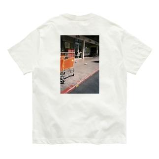 スーパーマーケット Organic Cotton T-Shirt