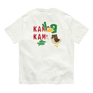 鴨カモ カモかも_B Organic Cotton T-Shirt