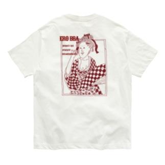 ERO BBA Organic Cotton T-shirts