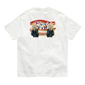 【バックプリント】 ドッペルゲンガー Organic Cotton T-shirts