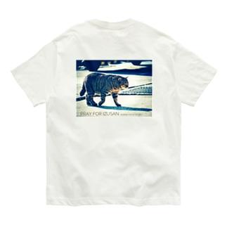 伊豆山復興支援⑦ Organic Cotton T-Shirt
