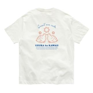 うずらは可愛い Organic Cotton T-shirts