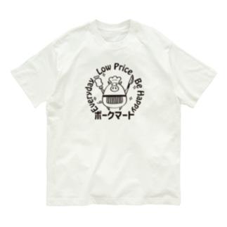 映画「分別特区」劇中使用ポークマートイラスト Organic Cotton T-Shirt