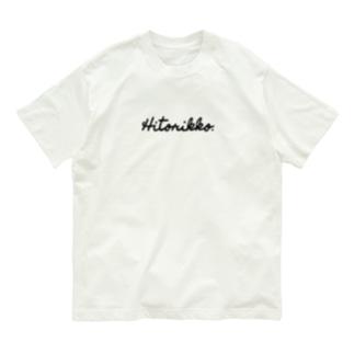 ひとりっこスタイリッシュ Organic Cotton T-Shirt