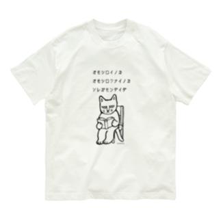 mikepunchの読書猫 Organic Cotton T-shirts