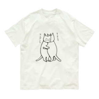 ねこハグ Organic Cotton T-Shirt
