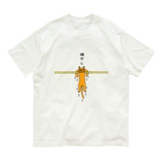 猫干し Organic Cotton T-Shirt