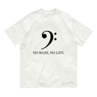 もりてつのNO BASS, NO LIFE. Organic Cotton T-shirts