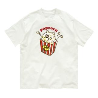 ぶちゃくま。ポップコーン Organic Cotton T-shirts