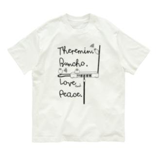 テルミン文鳥 Organic Cotton T-shirts