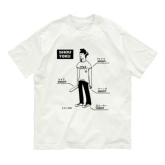 聖徳太子 ショップの専属モデル Organic Cotton T-Shirt
