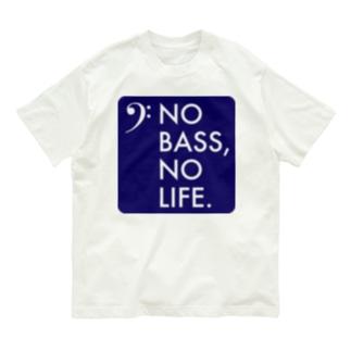 NO BASS, NO LIFE. Organic Cotton T-shirts