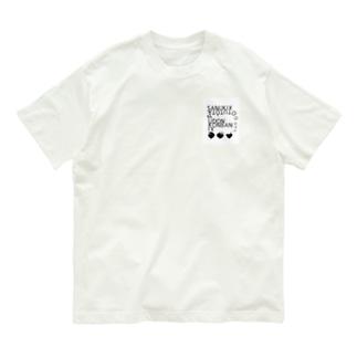 さぬきっくす Organic Cotton T-shirts
