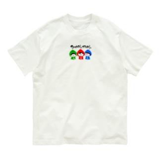 なかよしとんがりちゃん Organic Cotton T-Shirt