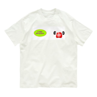 A white java sparrow Organic Cotton T-Shirt