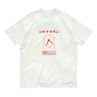 snormのシロクマパン(レッド)  Organic Cotton T-shirts