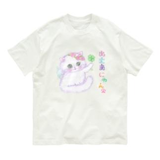 みーしゅか Organic Cotton T-shirts