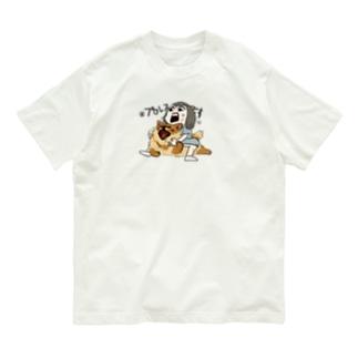 そどまんプロレス Organic Cotton T-shirts