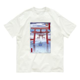 名所佐賀百景「大魚神社 海中鳥居」 Organic Cotton T-shirts