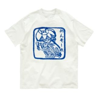 めんそーれ沖縄 Organic Cotton T-shirts