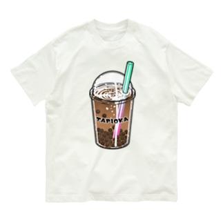 タピオカマニア-ミルクティー Organic Cotton T-shirts