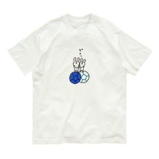 【ボッチャ】ジャックボールにピトッ Organic Cotton T-shirts