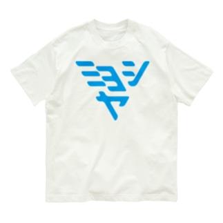 青みよしや Organic Cotton T-shirts