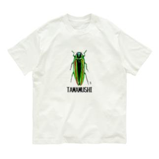 タマムシ Organic Cotton T-shirts