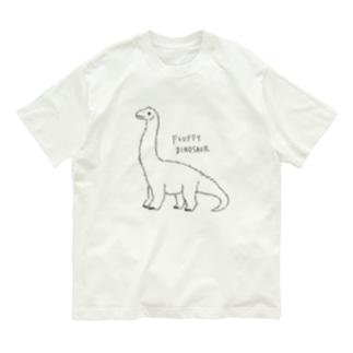 ふわふわ恐竜 Organic Cotton T-shirts