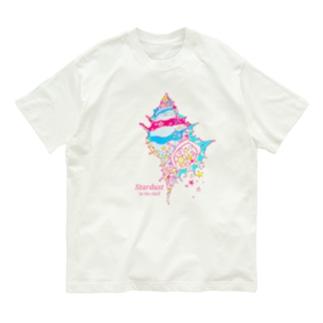 貝殻の中の星屑 Organic Cotton T-shirts