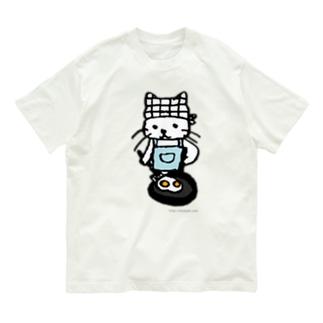 ほっかむねこ屋(アトリエほっかむ)のめだまやきやくねこ Organic Cotton T-shirts