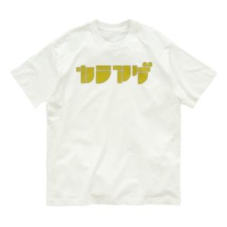 カラアゲ™ Organic Cotton T-Shirt