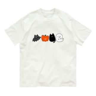 ハロウィンの仲間たち Organic Cotton T-Shirt