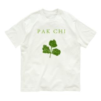 NIKORASU GOのこの夏おすすめ!グルメデザイン「パクチー」 Organic Cotton T-shirts