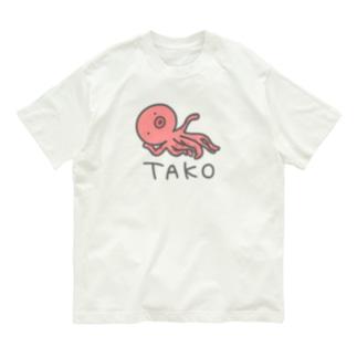 TAKO(色付き) Organic Cotton T-Shirt