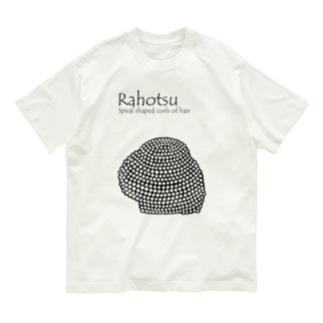 Rahotsu Organic Cotton T-shirts