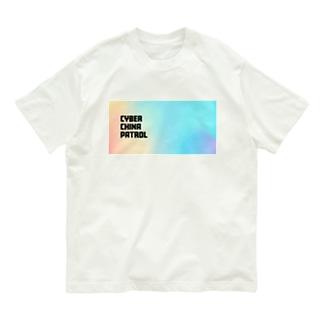 電脳チャイナパトロール Organic Cotton T-shirts