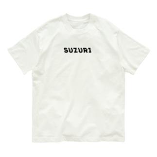 glitching Organic Cotton T-shirts