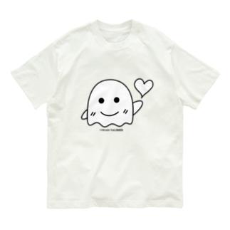 結城浩(ハート) Organic Cotton T-shirts