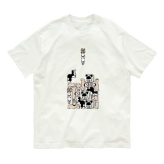 犬ブロック Organic Cotton T-Shirt