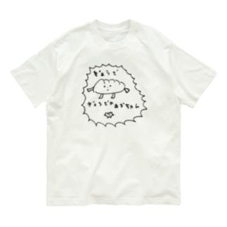 ぎょうざのあかちゃん Organic Cotton T-shirts