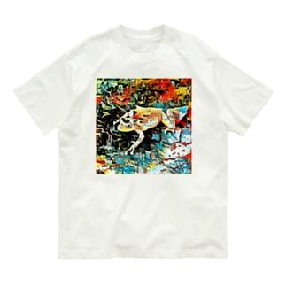 Fantastic Frog -Plein Air Version- Organic Cotton T-shirts