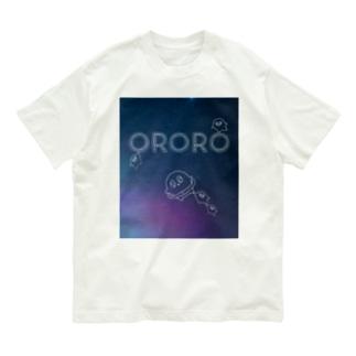 うちゅうしんりゃく Organic Cotton T-shirts